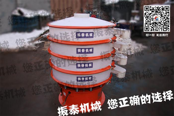 Φ1000型塑料振动筛