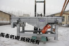 DZSF-520直线振动筛